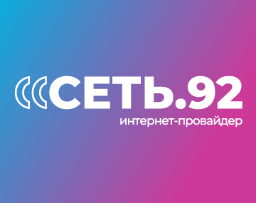 Сеть92. Севастополь